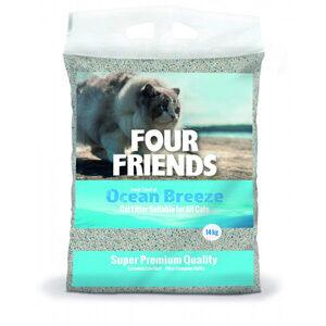 FourFriends Kattsand Ocean Breeze kristall kasttsand